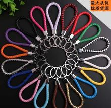Wholesale 4 pc/lot Creative high-end gift key ring waist pendant chain personalized woven leather rope