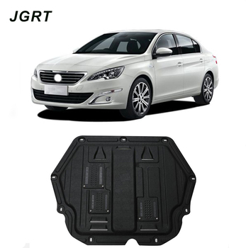 Car styling For Peugeot 408 plastic steel engine guard For 408 2014-2018 Engine skid plate fender 1pc