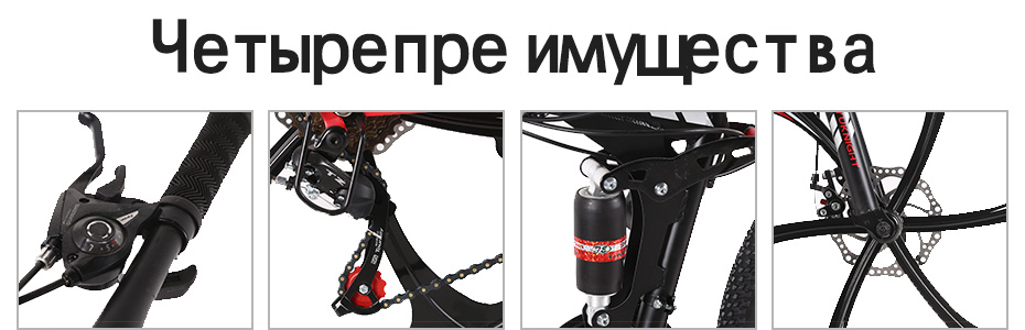26 inch 21 speed mountain bike 17.5 inch frame road bicycle for men and women Mountain bike bmx rowery bisiklet kid's bicycle