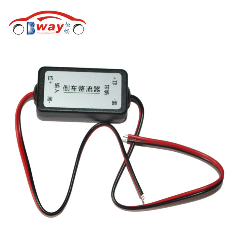 12V power filters reversing rectifier ballasts solve rear camera ripple splash screen interference for rear view
