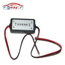 12V power filters reversing rectifier ballasts solve rear camera ripple splash screen interference for rear view camera