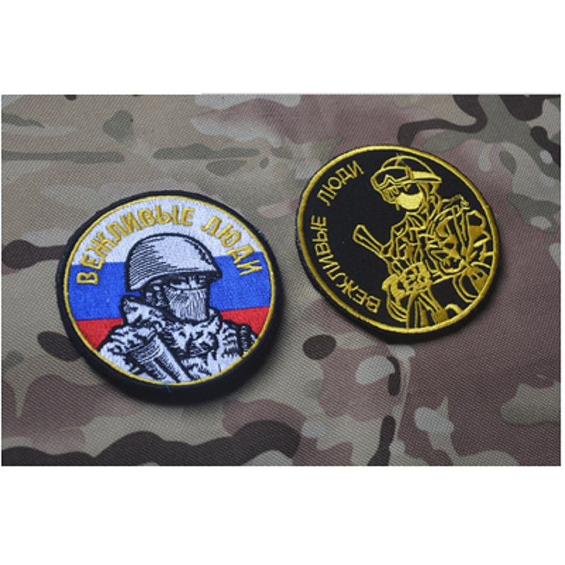 3D embroidery patches armband loops and hook Russian warrior/Russian soldier patches bad ...