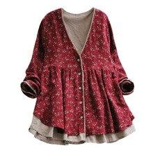 Лесной маленький цветочный принт кардиган шнуровка v-образным вырезом винтажная рубашка mori girl