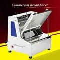 Коммерческая машина для нарезки хлеба  машина для нарезки тостов  высокоэффективное устройство для нарезки тостов  нарезка хлеба  машина дл...