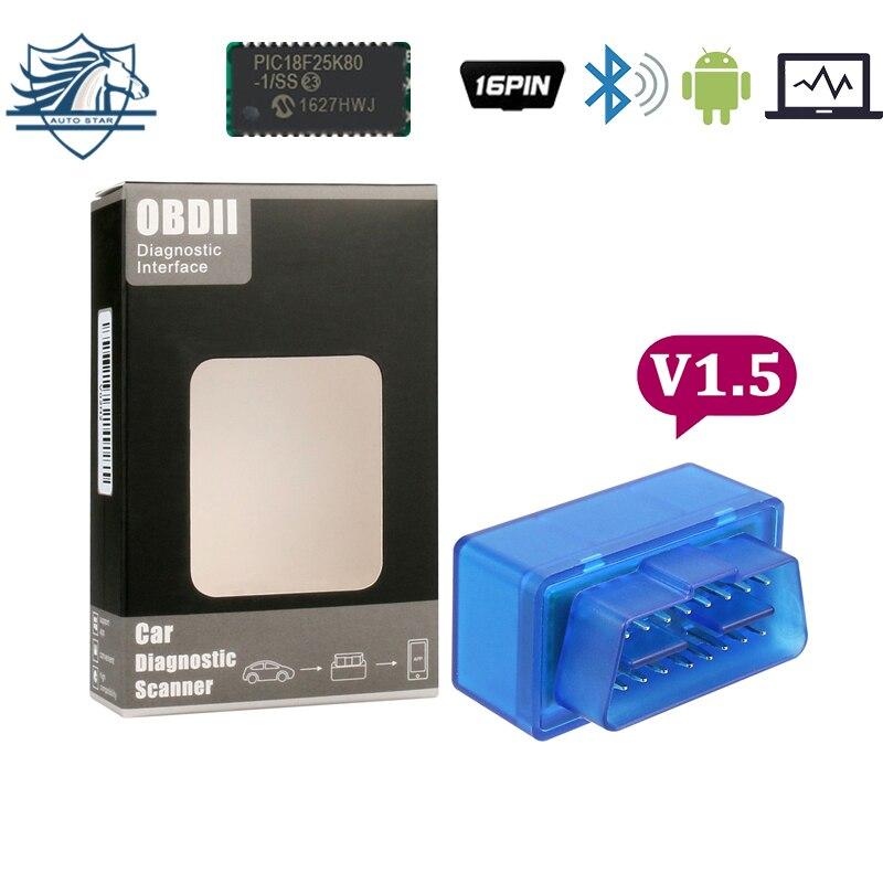 ELM327 V1.5 Bluetooth OBD2 escáner Obd II herramienta de diagnóstico automotriz escáner PIC18F25K80 coche autobús para Android y Windows