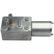 All-metal gear motor, self-locking 4632-JGY370 worm DC right angle square gearbox 6V12V24V