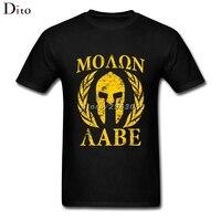 Molon Labe Spartan T Shirt Men Boy Tailored Custom Short Sleeve 3XL Group T Shirts