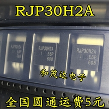 شحن مجاني! 50 قطعة/الوحدة RJP30H2A TO263 جديد الأصلي