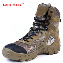 Laite Hebe Delta Tactical Military Boots Desert SWAT Men's Timber Combat Boots Outdoor Army Shoes Breathable Camouflage Boots