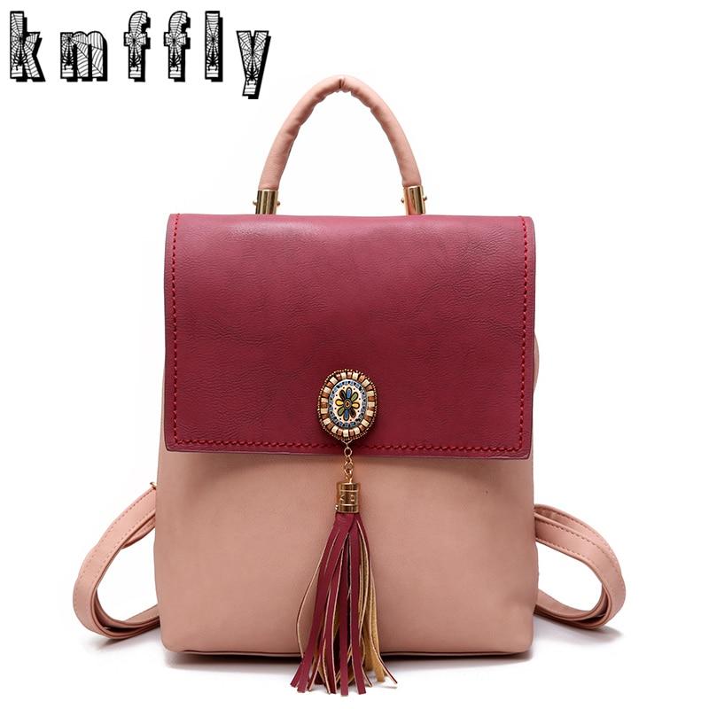 Fashion Tassel leather backpack sac a dos school bags for teenage girls mochila escolar feminina Patchwork shoulder bags mochila