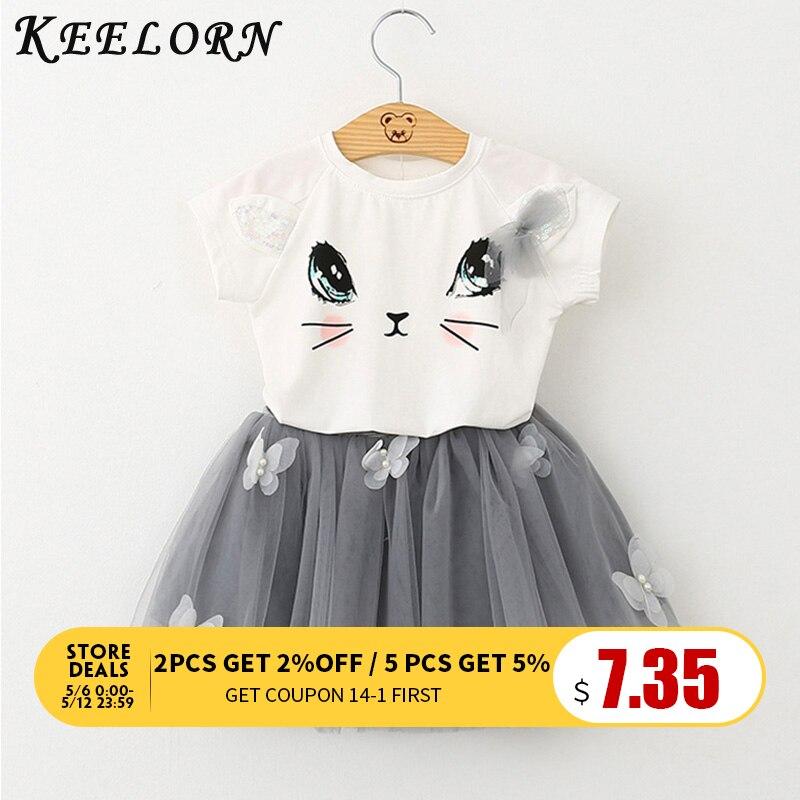 0f92719ae92b4 2019 Yeni Marka Yaz Kız Elbiseler Değişim Pullu Kız Giyim Prenses Elbise  Çocuk Kostüm % 100