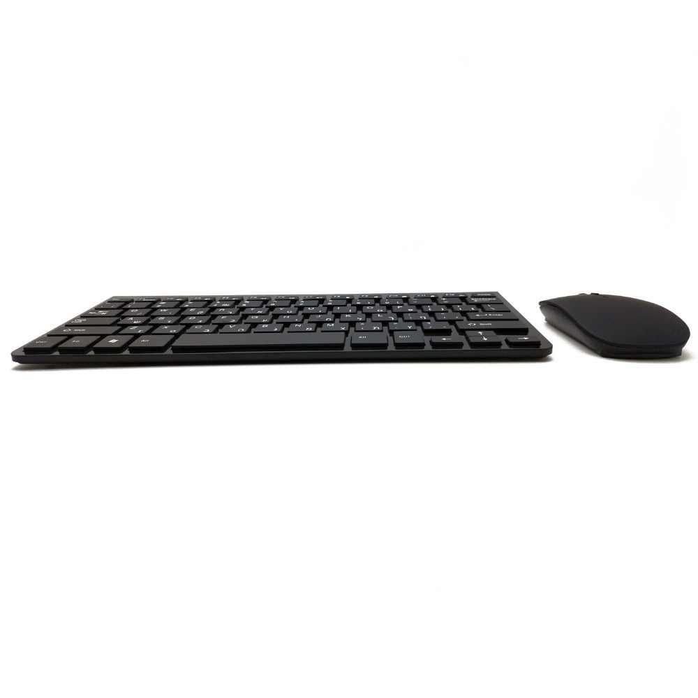 Ultra-mince 2.4G hébreu sans fil clavier souris Combo DPI 1200 souris sans fil et Mini adaptateur pour Mac Win XP/7/10 Android Tv Box