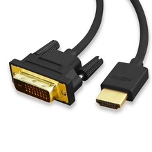 HDMI to DVI Cable Dual Link DVI-D 24+1 to HDMI Converter Adapter Cable Bi-Directional for LCD HDTV Xbox PS3 Computer Projector