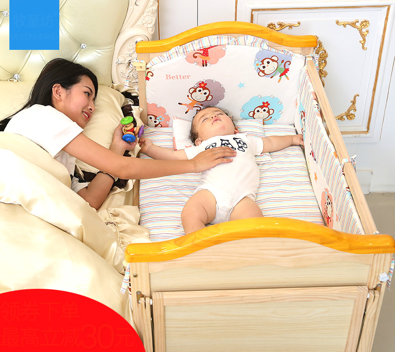 Environmental Protection Multifunction No Paint Wood Cradle Bed Newborn Cradle Shaker Cribs Bed With Rolling Wheel