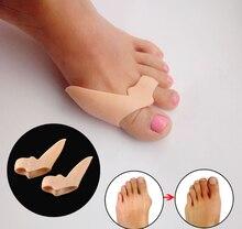2 unids/lote silicona con Gel para pies separador de dedos de dos dedos dedo pulgar valgus juanete protector ajustador Hallux Valgus protección cuidado de los pies