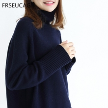 FRSEUCAG 2017 autumn and winter new high-neck cashmere sweater ladies leisure pullover thick warm knit bottom shirt hot