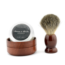 ZY Pure Badger Hair Shaving Beard Brush Natural Wood Shaving Cream Mug Soap Bowl Barber Set