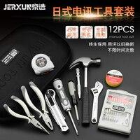 JERXUN бытовые аппаратные средства комбинации костюм универсальный ручной ремонт автомобиля комбинации электрик Toolsbox