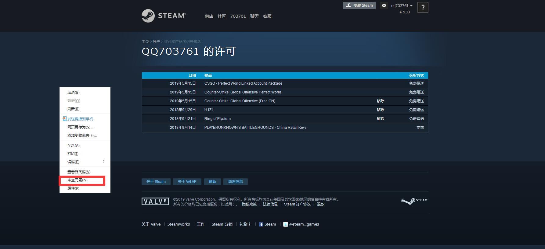 免费领Steam游戏N个