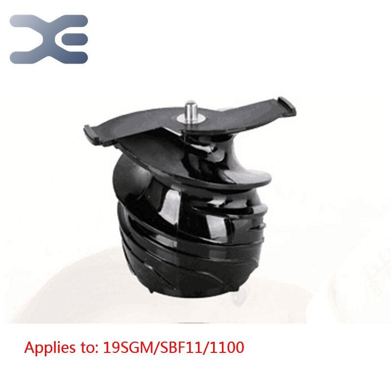 5Per Lot Free Shipping Hurom Juicer Blender Single Leaf Propeller Parts For Hurom Blenders For Blender 19SGM/SBF11/1100