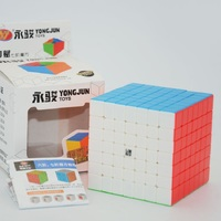 YJ YuFu 7x7x7 Neo Magic Cube Cubo Magico Professional Speedcubing Puzzle Cube 7*7*7 Toy For Children Adult Educational Gift