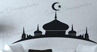 Livraison gratuite mosquée islamique Art decal sticker mural de haute qualité arabe Islam musulmane mur de décoration de la maison decalsT087