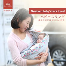 New Desig Breathable Wrap Baby Carrier Cotton Kid Baby Infant Carrier QuickDry Water Ring Swing Slings to Baby Sling Product