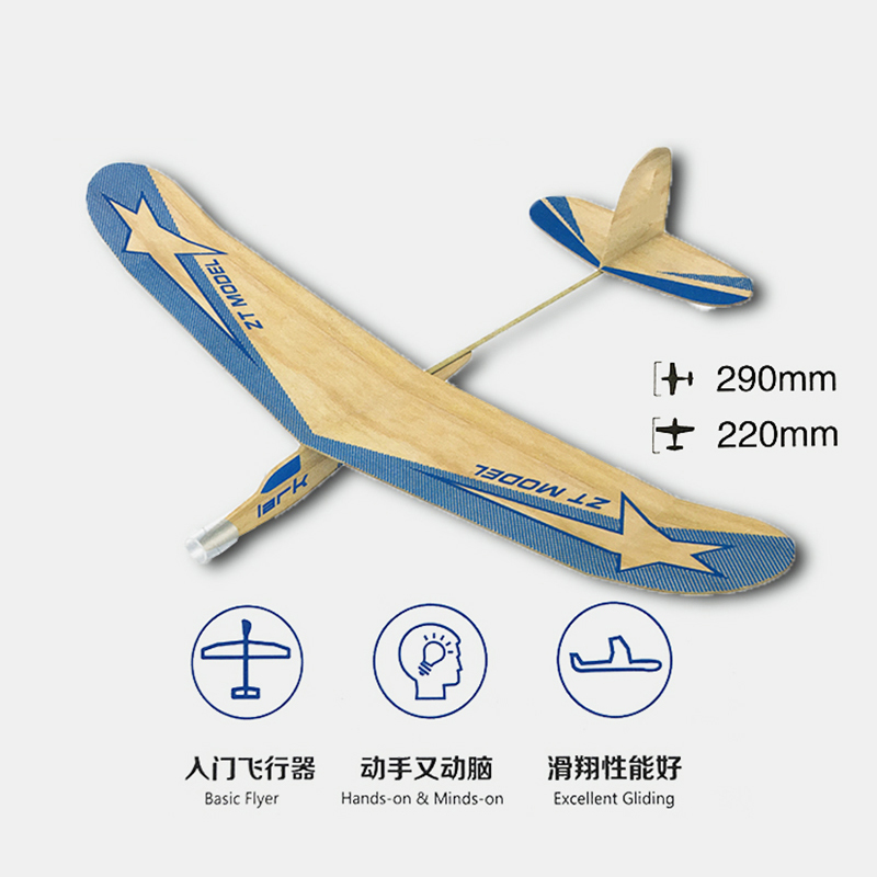 Lark Balsa Wood Hand Throw Airplane Model Kits DIY Outdoor Model Airplane Toys Manual Class Teaching Material
