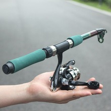 Super hard and super hard carbon HaiGan Mini sea rod short rod full set