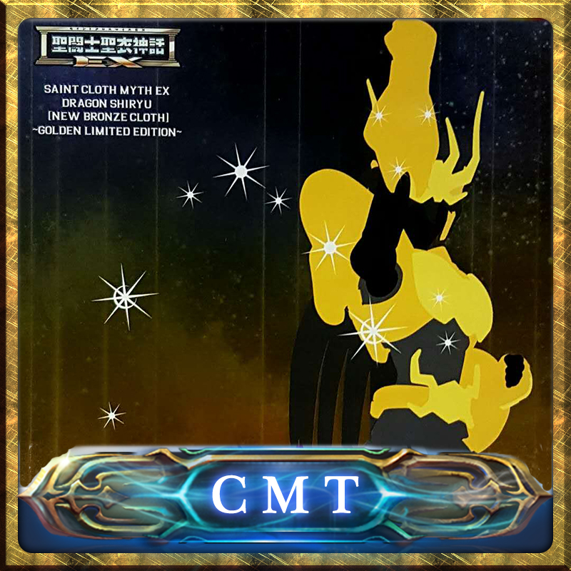 CMT IN Stock BANDAI Tamashii Nations Saint Cloth MYAH EX Shiryu Dragon V2 Power of Gold (Golden Limited Edition) Action Figure