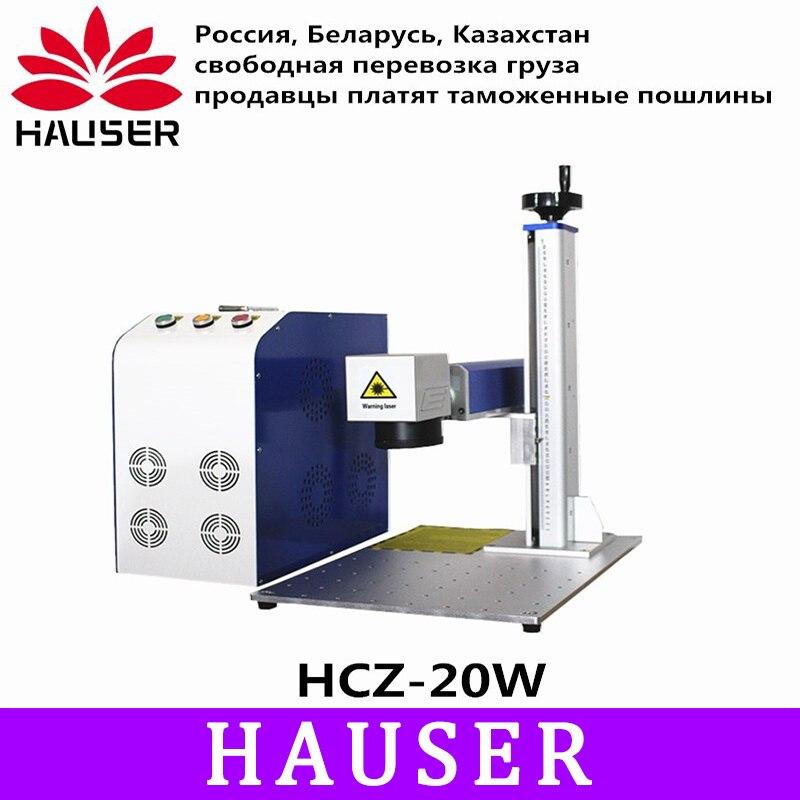 Frete grátis A HCZ 20 W Raycus Divisão fibra de máquina de marcação laser de co2 marcação máquina da marcação do laser do metal máquina de gravura diy cnc
