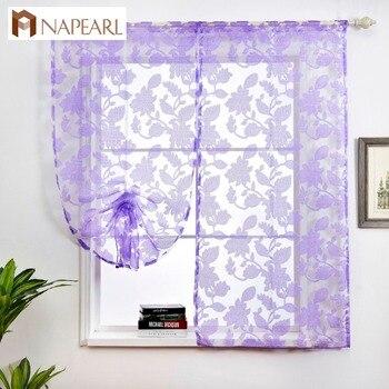 Короткая занавеска для кухни NAPEARL, жаккардовая панель для подвешивания, современный цветочный дизайн, белые, фиолетовые, коричневые, кремовые двери, римские шторы