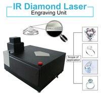Laser Engraving Marking Machine for Diamond Crystal 100 240 V 50 60 Hz Letter Number Laser Carving Machine Hot / Cold Laser
