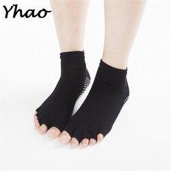 Women men good grip sport anti slip pilates sox yhao brand yoga open toe socks ballerina.jpg 250x250