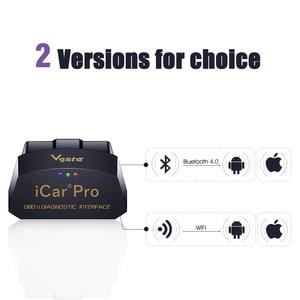 Image 2 - Vgateのicarプロwifi OBD2 スキャナbluetoothの自動診断ツールELM327 V2.1 icarプロダイアグスキャナ/ios自動車sca
