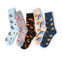 Foot 23-27cm Mid Calf Crew Socks Seafood Fresh Oyster Octopus Salmon Fish Shell Squid Fashion Funny Happy Shrimp Cod Bass