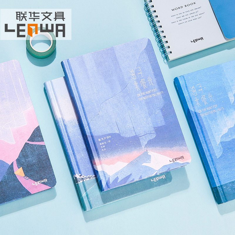 LENWA Find The Northern Lights Series Notebook A5 Simple Thick Notepad Coloring Page Diary 1PCS