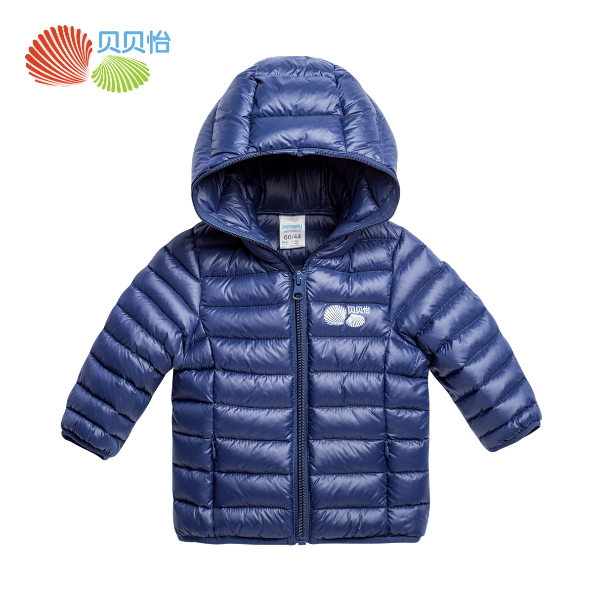 Children down jacket 0 1 2 year old baby down jacket male baby girl boy  snowsuit baby snowsuit children s infant jackets winter-in Snow Wear from  Mother ... da91a10e8dc2
