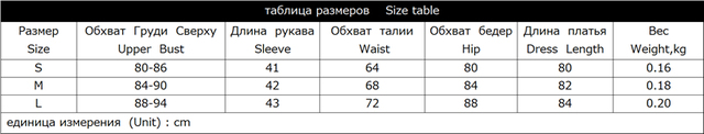 Gagaopt 2017 Summer Dress Women 95% Cotton 3 Color Slash Neck Longsleeve Knee-Length Women Party Bandage Dresses Robes Vestidos