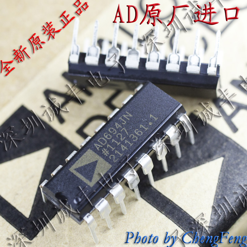 Module AD694JNZ AD694JN AD694 DIP Original authentic and new Free Shipping module xnucleocca02m1 mp34dt01m original authentic and new free shipping