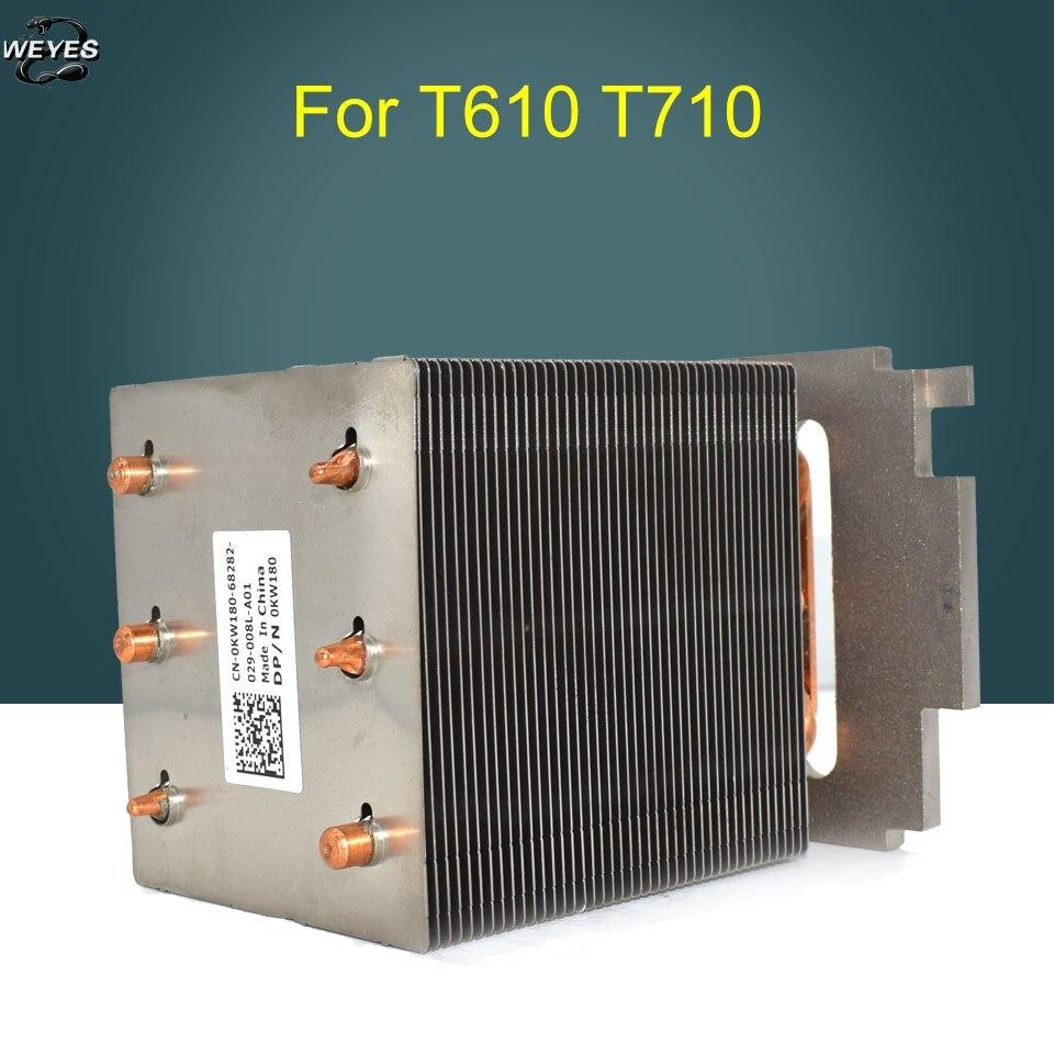 0KW180 KW180 for PowerEdge T610, T710 Server CPU / Processor Cooling Heatsink for dell poweredge r610 server cpu heatsink tr995