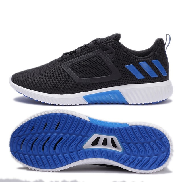 Original New Arrival 2017 Adidas Climacool M Men's Running Shoes Sneakers