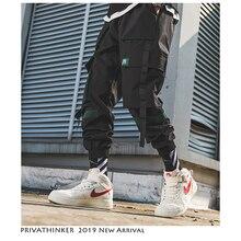 Privathinker мужские хип-хоп брюки карго с поясом мужские Лоскутные Комбинезоны Японская уличная одежда штаны для бега мужские дизайнерские шаровары
