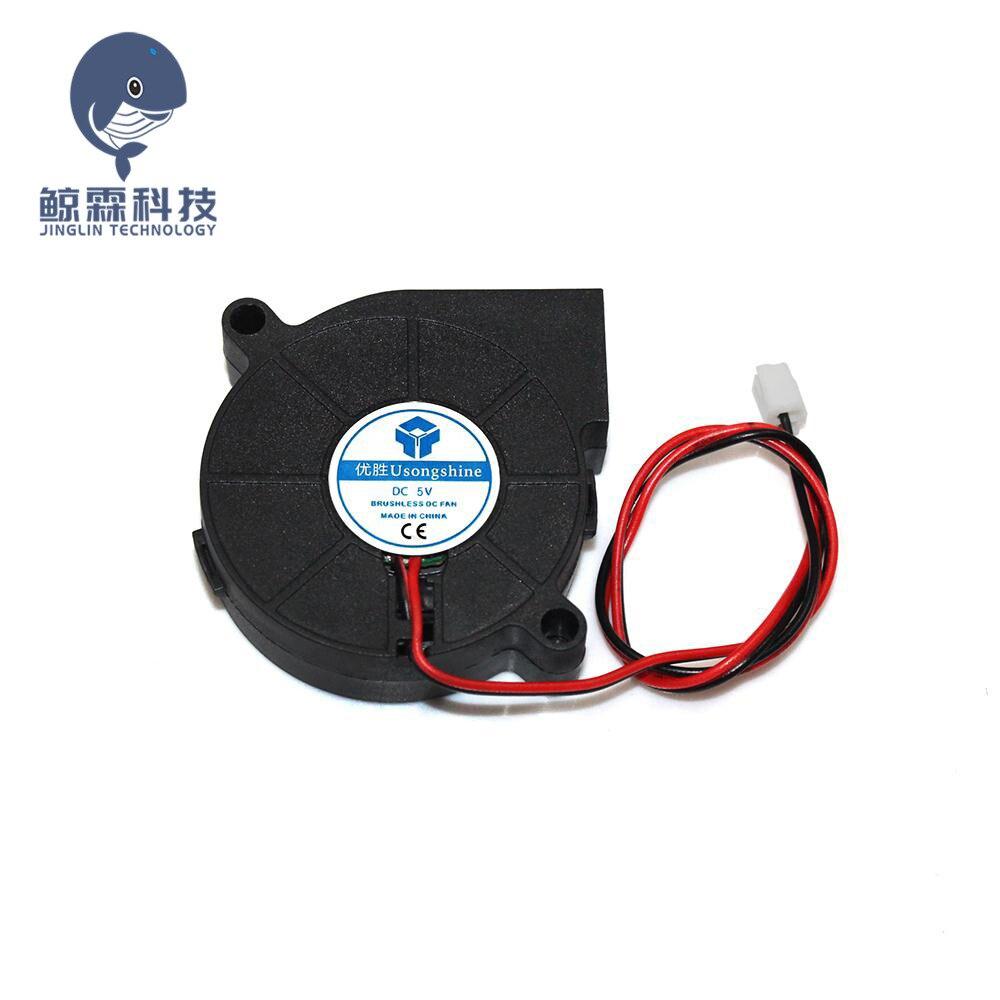 5V/12V/24V Brushless 2Pin Cooling Turbo Fan For Extruder as 3D Printer Parts 3
