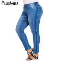 PlusMiss Plus Size Skinny Women Jeans Female Big Size 5XL Tight Denim Pants Ladies Jeans Mom 2018 Blue Trousers XXXXL XXXL XXL