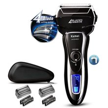 Professional 4 blade shaver rechargeable electric shaver for men wet dry 3D electric razor beard face shaving machine travel bag