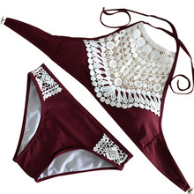 Бикини купальник женский пуш-ап бюстгальтер с мягкими чашечками располагаться купальник женский сексуальный купальный костюм бикини комплект из двух предметов