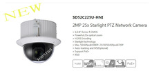 Free Shipping DAHUA Security IP Camera 2MP 25x Starlight PTZ Network Camera Without Logo SD52C225U-HNI
