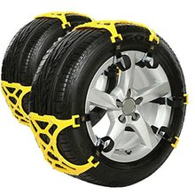 Шипы для шин авто аварийные снежные цепи универсальные автомобильные шины зимние дорожные цепи безопасности снежные альпинистские грязевые заземления противоскользящие