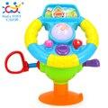 Детская развивающая игрушка в виде руля с звуковым сопровождением.